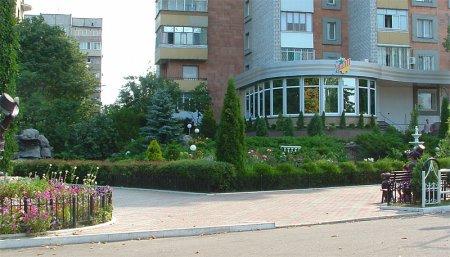 ООО ВиЛП - триботехнические составы НИОД в Кременчуге