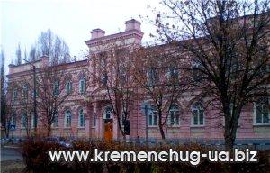 Кременчугское профессионально-техническое Училище № 26