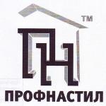 Профнастил ООО - производство и реализация профнастила