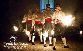 Организация выступлений «Тишь да Гладь» - огненное шоу