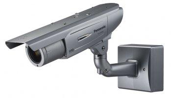 IT-SERVICE - системы виденаблюдения в Кременчуге