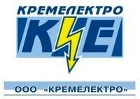ООО «Кремэлектро» - электротехнические изделия в Кременчуге