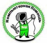 «Like-Top» - ремонт компьютеров и ноутбуков в Кременчуге