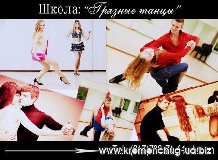 Постановка школьного выпускного танца вальса в Кременчуге